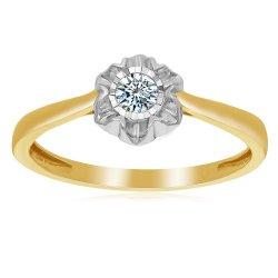 Złoty pierścionek zaręczynowy z diamentem